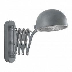 Nástěnné Svítidlo Matti 57/5/23cm, 40 Watt